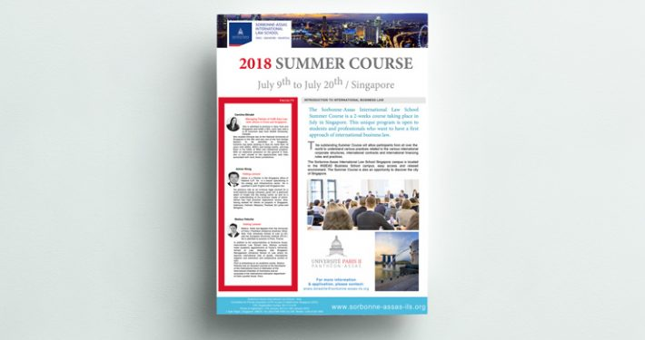 Image_Feature-summer_course_2018
